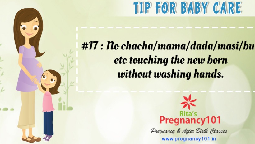 Tip Of The Day #17