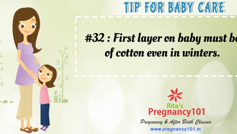 Tip Of The Day #32