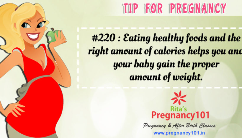 Tip Of The Day #220