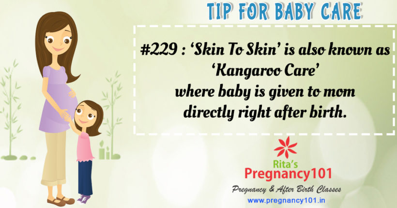 Tip Of The Day #229