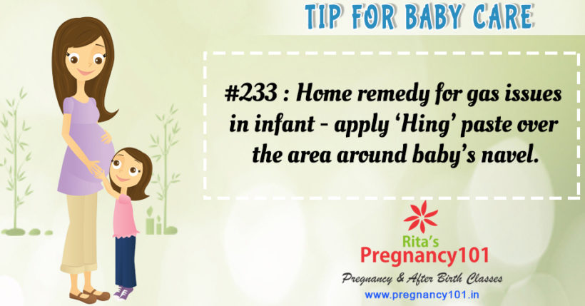 Tip Of The Day #233