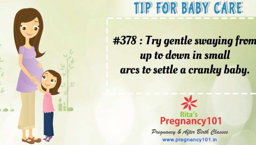 Tip Of The Day #378