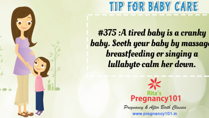 Tip Of The Day #375