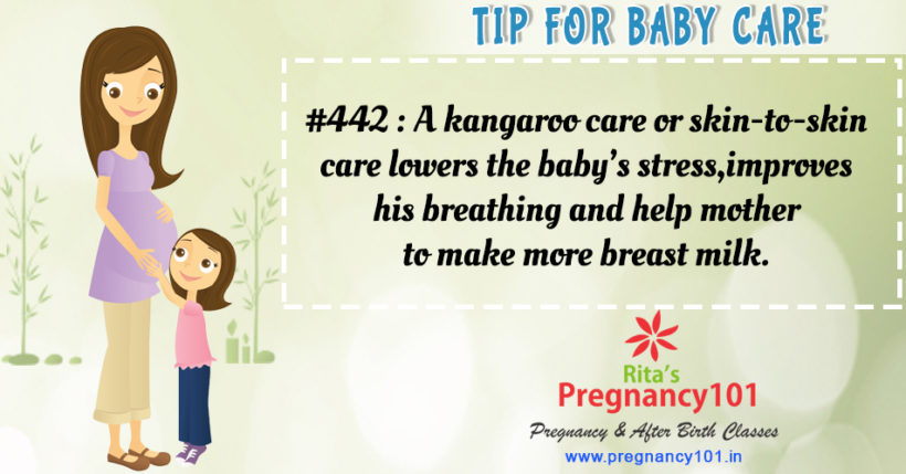 Tip Of The Day #442